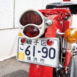 画像: モーターサイクル ライセンス フレーム 50cc〜125cc