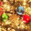 画像1: MOON クリスマス オーナメント (1)
