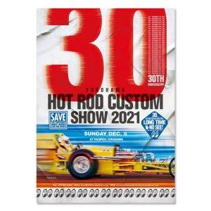 画像: 30th Anniversary YOKOHAMA HOT ROD CUSTOM SHOW 2021 ポスター