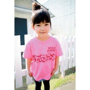 画像: 【30%OFF】Kids Hula MOON Tシャツ