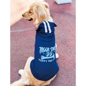 画像: MOON ドッグ フーディー 【中型犬、大型犬用】