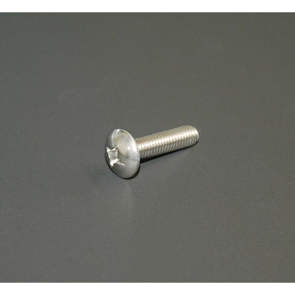 画像1: ステンレス製 ボルト (1)