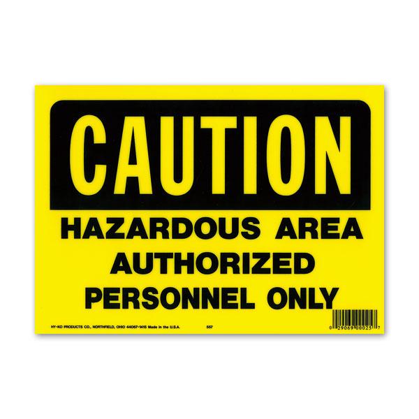 画像1: CAUTION HAZARD AREA (警告、危険区域。権限なき者の立ち入り禁止) (1)