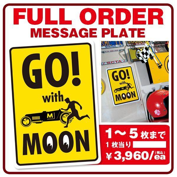 画像1: 【1〜5枚まで】フル オーダー メッセージ プレート (1)